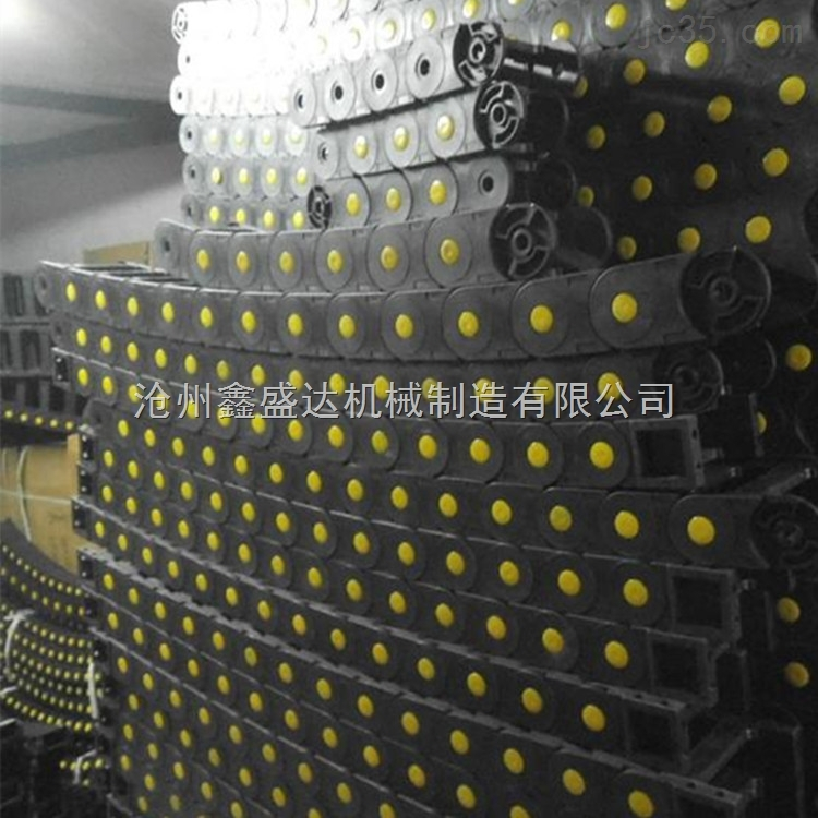 生产供应多种型号数控机床穿线塑料拖链尼龙拖链
