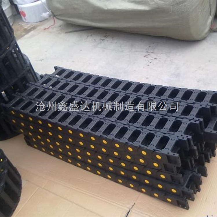 厂家供应 塑料桥式拖链厂家直销各类拖链包邮