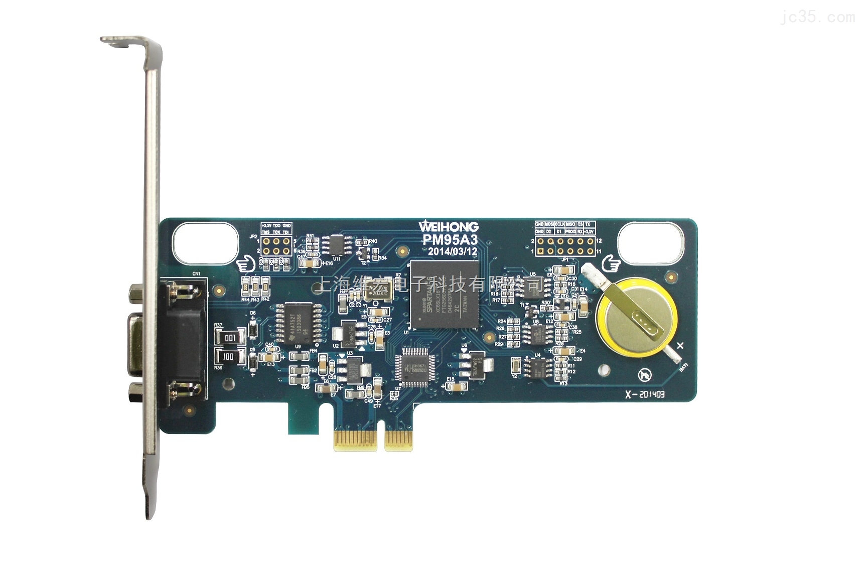 PM53系列简易型运动控制卡全面升级