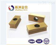 订做硬质合金圆弧倒角机刀片 高性能长方形坡口机刀片