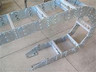 重庆钢制拖链