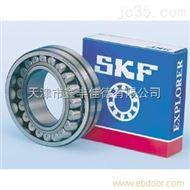 6307C4轴承深沟球轴承SKF进口轴承