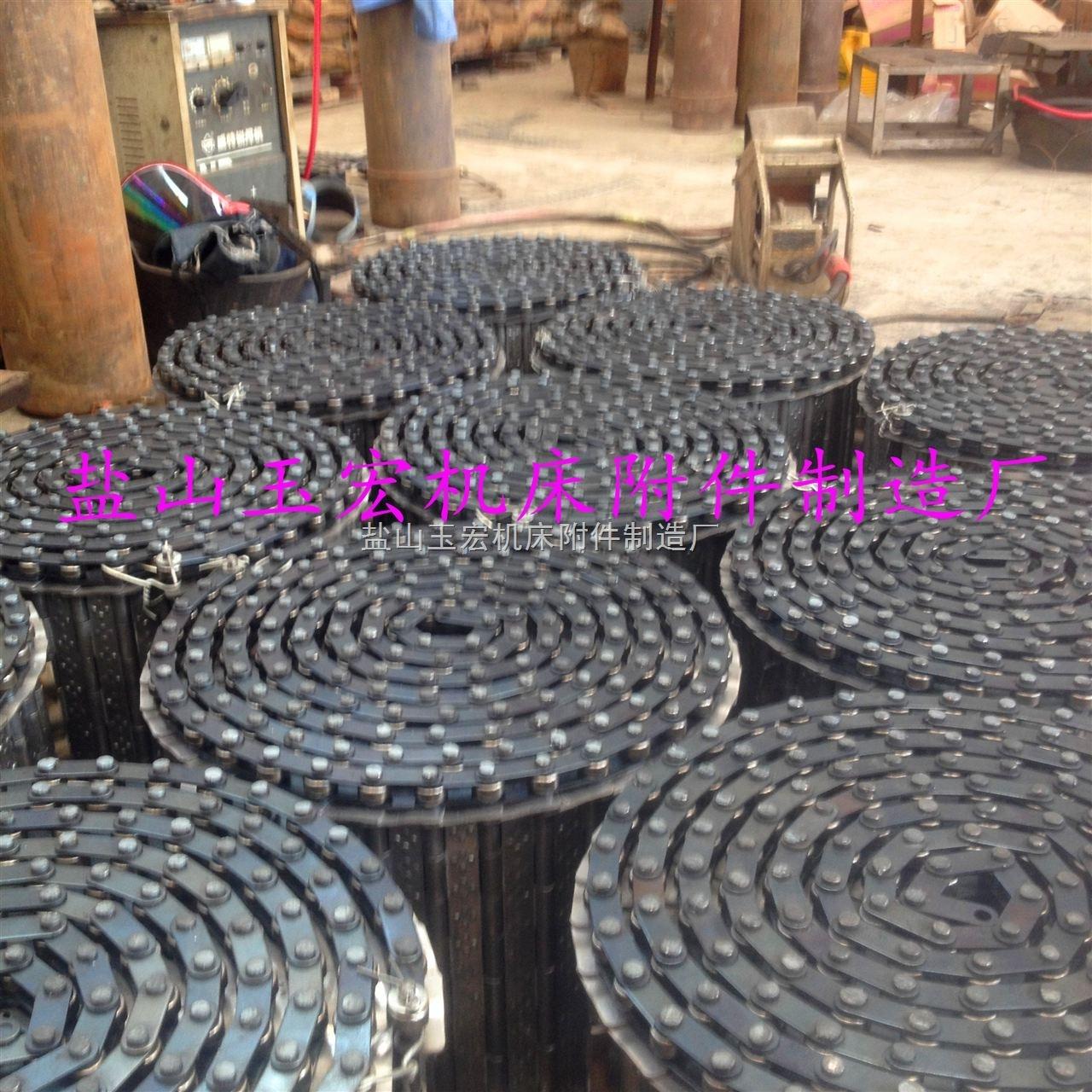 盐山玉宏排屑链板生产专业快速