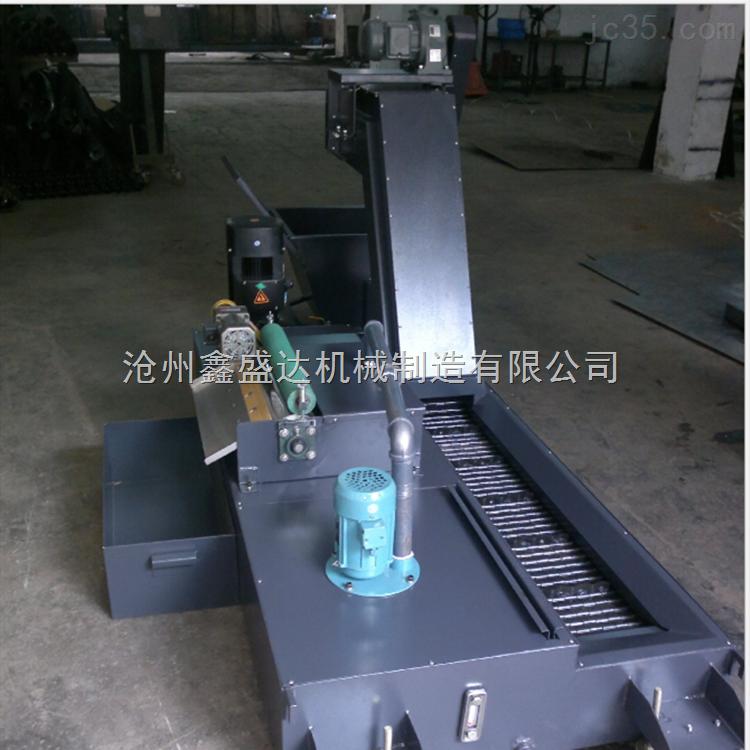 专业定制 机床排屑机 带水箱链板排屑机
