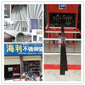 北京通州区高精度铝合金型材自动钻孔机