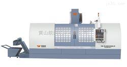 VMC1890 立式加工中心