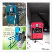 沧州兰州角钢锌钢货架护栏冲床设备竞技宝打孔机
