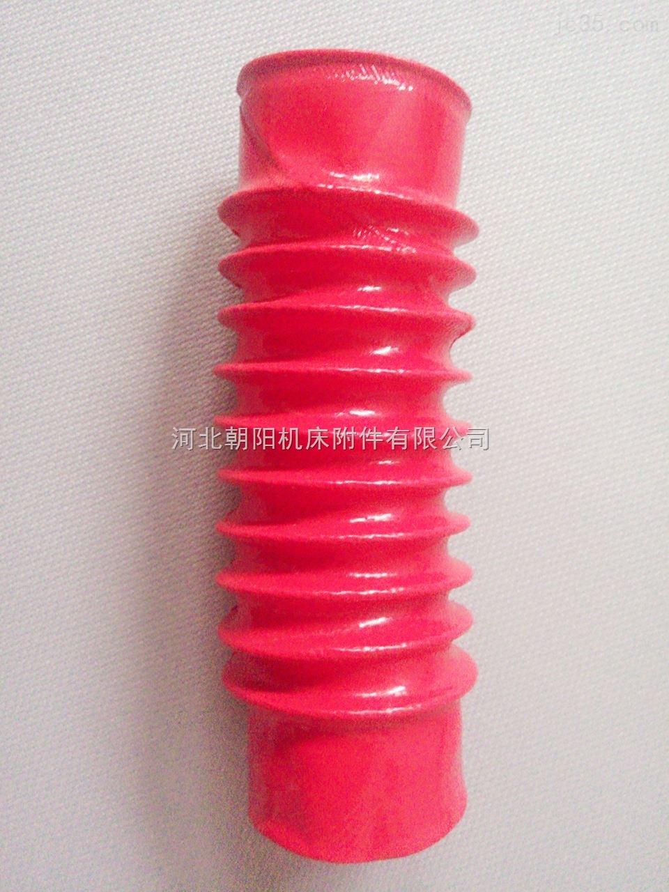 耐油耐高温耐酸碱丝杠防护罩