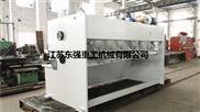 东强重工-QC12Y-8*4000-板材专用液压竞技宝摆式剪板机 【驰名品牌】