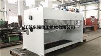 东强重工-QC12Y-8*4000-板材专用液压数控摆式剪板机 【驰名品牌】