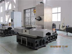 H50系列卧式加工中心光机