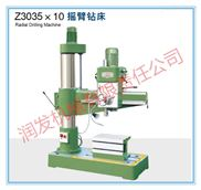 厂家热销Z3035x10摇臂钻床 优质价廉 包邮