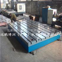 现货供应 铸铁钳工平台平板 落地镗床工作台
