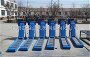 厂家生产 步进式排屑机
