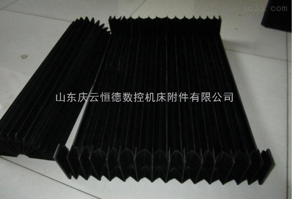 普通机床专用风琴防护罩