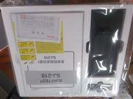 日本三丰SJ-210   中山SJ-210表面粗糙度仪