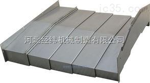 不锈钢钢板防护罩规格大全