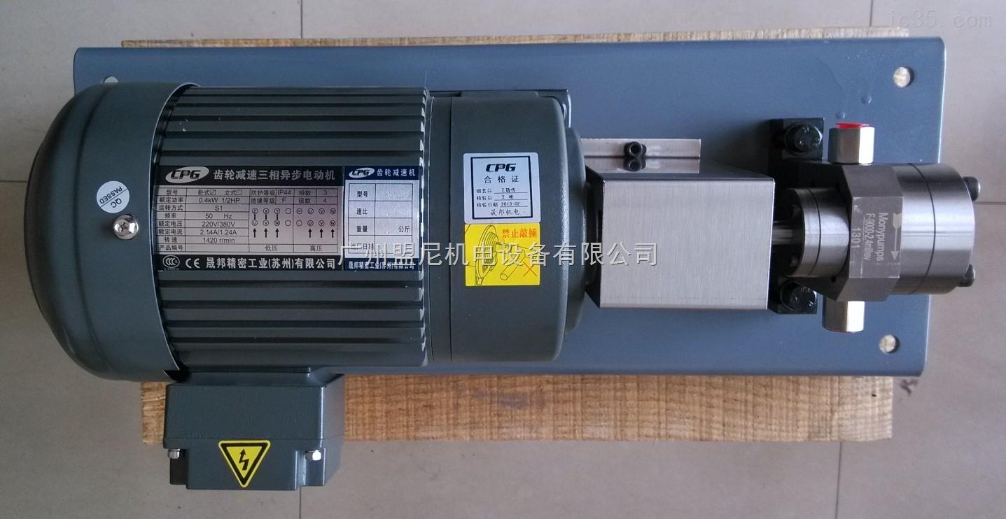 广州盟尼计量泵参数规格图纸monypumps设计原理