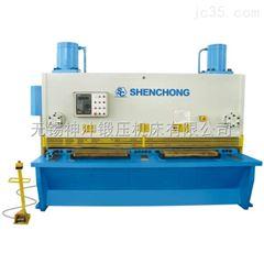 QC11K-20*2500数控剪板机