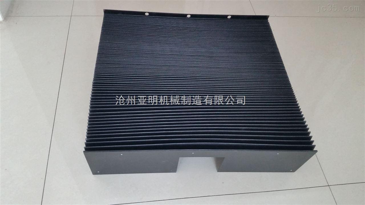 亚明提供铣床伸缩式风琴防护罩