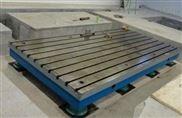 厂家销售优质铸铁电机试验平台  发动机试验平台  风电测试台  诚信*
