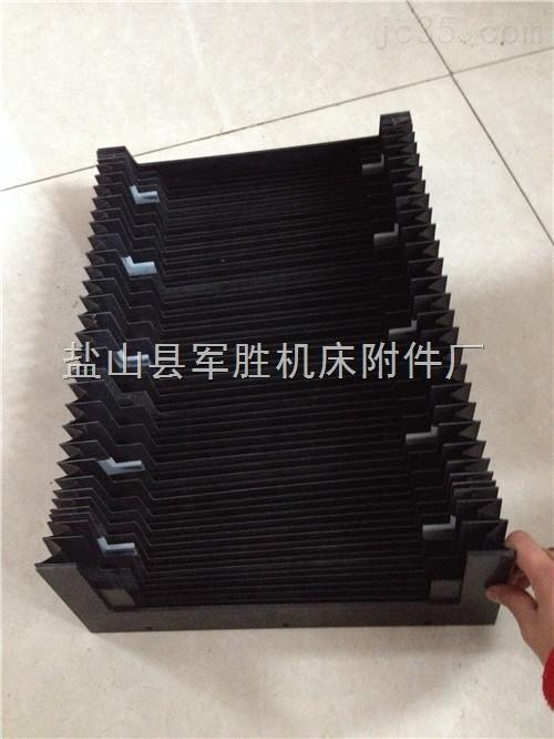 定制风琴式伸缩导轨防护罩