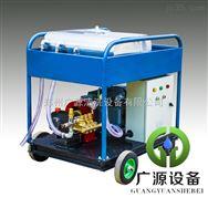 广源去氧化皮清洗机设备水喷砂除氧化皮清洗机