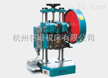 齿轮台式压力机