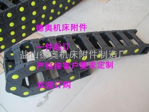 晋江全封闭式20系列塑料拖链厂家销售