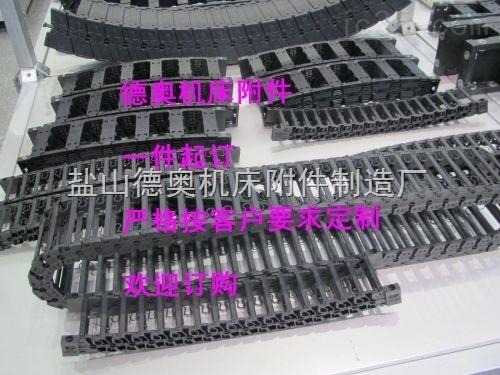 杭州万向型塑料拖链质量超群