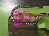 长乐防静电耐温型塑料拖链厂家