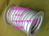 抗老化规格齐全型油缸防护罩制造厂