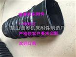 液压设备耐腐蚀丝杠防护罩制造厂