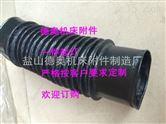 高性能耐用型油缸防护罩厂家