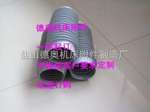 自由型高温伸缩软连接,设计型高温伸缩软连接