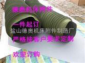 天津高级耐腐蚀帆布伸缩软连接专业定做