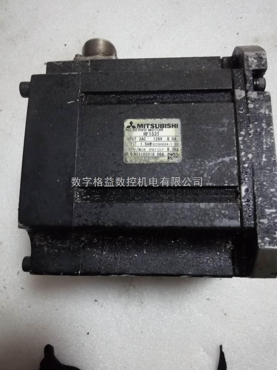 三菱伺服电机