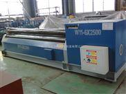 W11-6X2500-南通三辊机械对称式卷板机