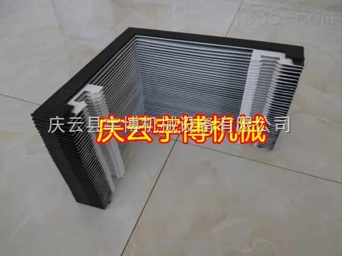 柔性风琴式导轨伸缩罩 鞍山磨床导轨保护套 风琴罩厂家