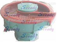 南京无锡自动分料震动光饰机 震动抛光机 震动研磨机