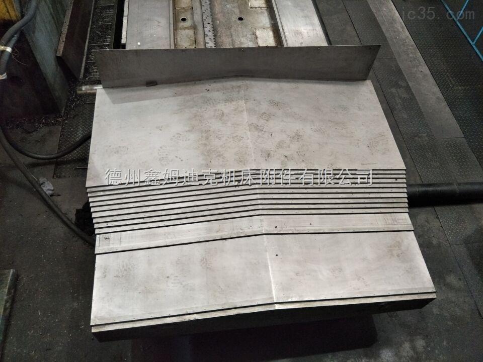 机床防护罩 钢板防护罩 机床伸缩护板