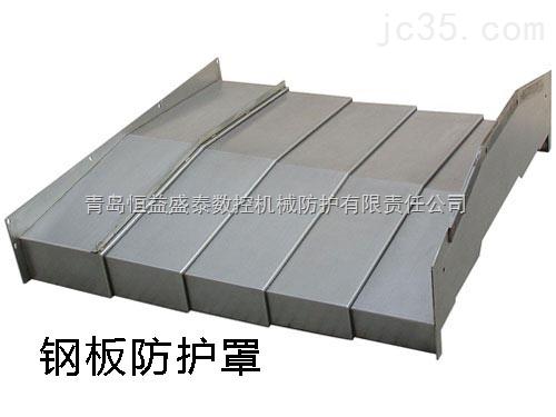 机床导轨钢板防护罩定做厂家青岛恒益盛泰