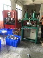 華南區鍍鋅管自動打孔機液壓機械設備