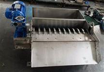 不锈钢磁性分离器