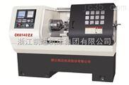 CK6140ZX-数控车床