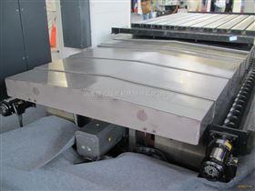 850钢板、不锈钢板机床导轨防护罩