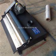 磨床膠輥磁性分離器