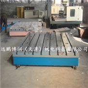 专业铸造铸铁检验 划线 焊接平台平板 可开槽 划线