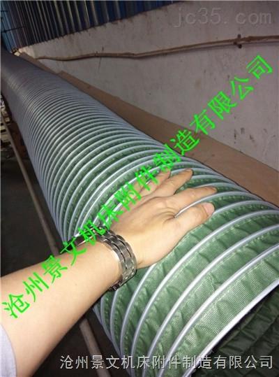 阻燃耐温伸缩软管厂家按口径定做