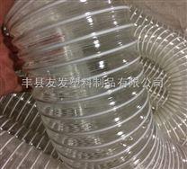 PVC透明钢丝通风吸尘软管